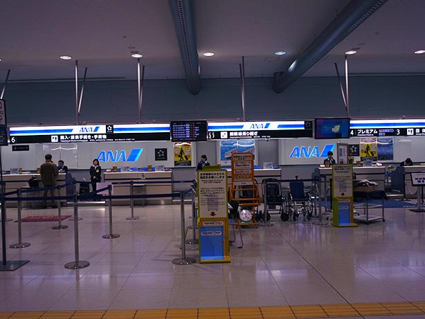 タイ航空 747 ビジネスクラス Thai Airways 747 Businessclass