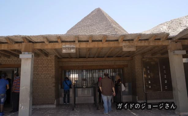 cairo_tour.8
