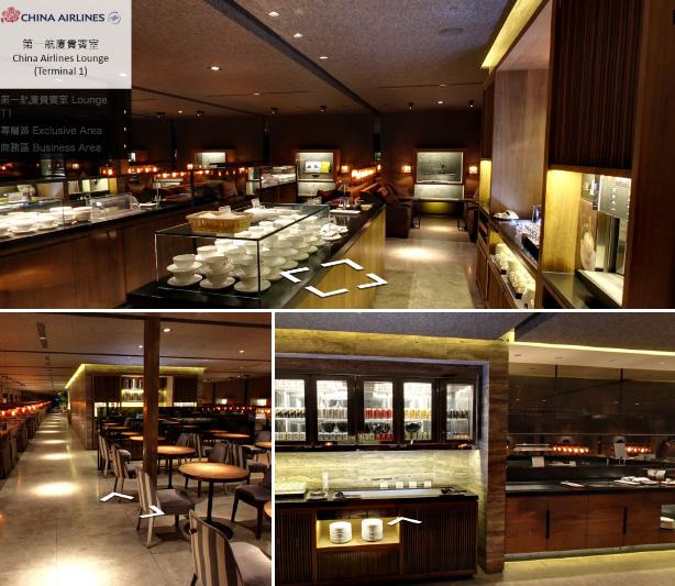 chinaairline_lounge