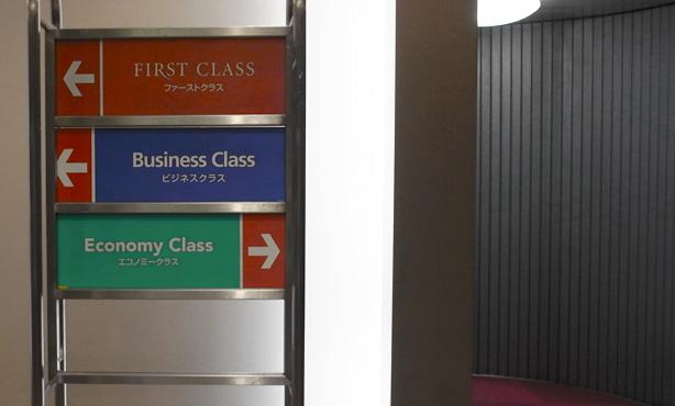 チャイナエアライン ホルルル路線 ビジネスクラス