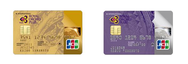 creaditcard_thai_jcb