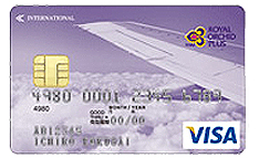 creaditcard_thai_visa