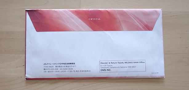 crystal_card.2