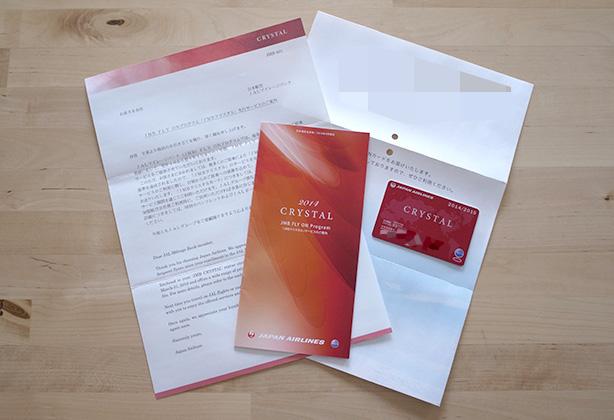 crystal_card.3