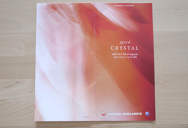 crystal_card.6