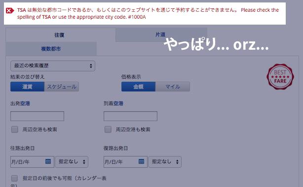delta_new_online_award_system.3