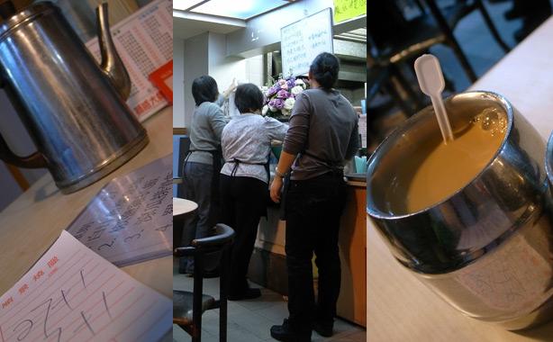 hongkong_express_hotel.6