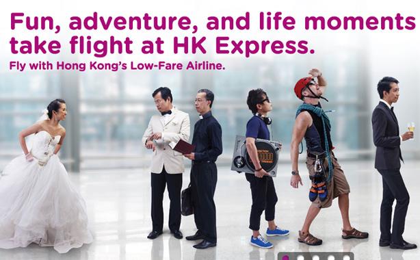 hongkong_express_q_a.4