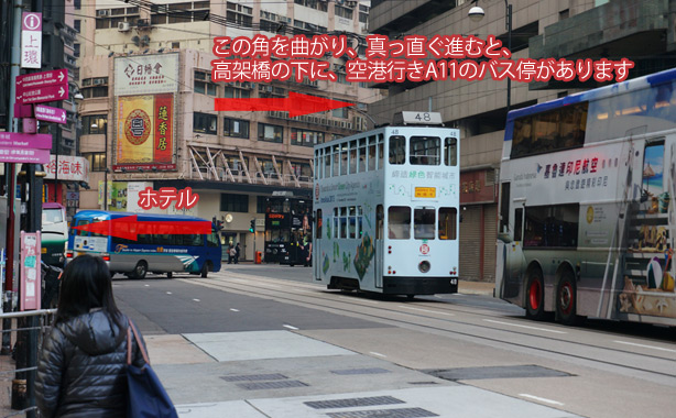 ibis_hongkong_central_sheungwan.28