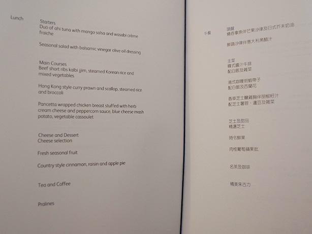 icn_hkg_cx417_c_class.14
