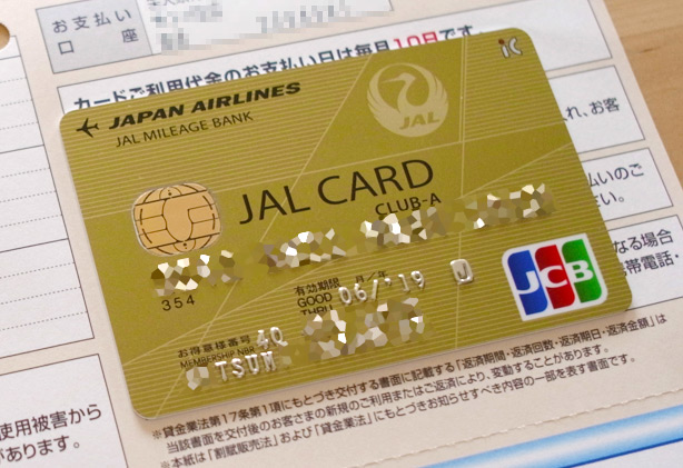 jal_club_a_card