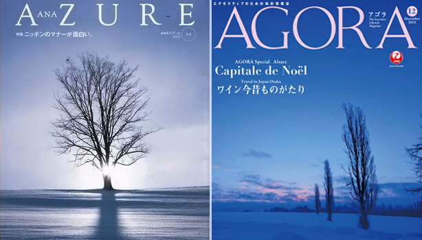 jgc_vs_sfc_magazine