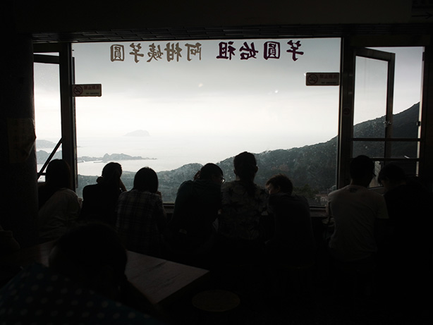 jiu_fen.12