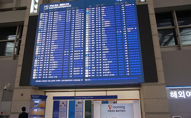 仁川空港 大韓航空 ビジネスラウンジ