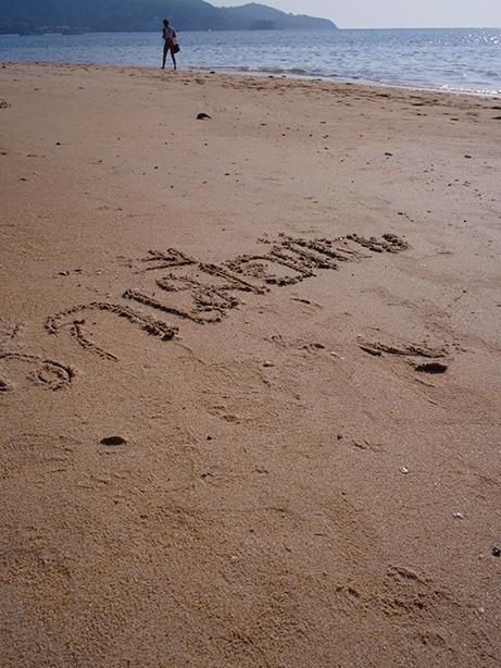 nai_yang_beach.3