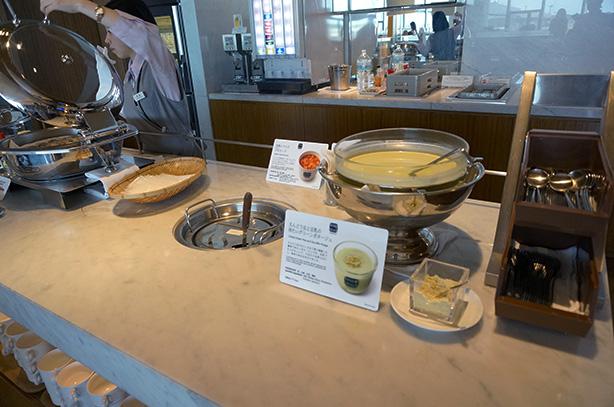 narita_sakura_lounge_food.7