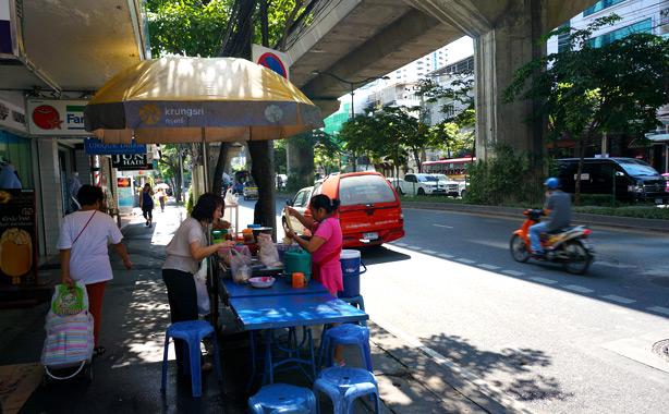 radisson_blu_plaza_bangkok.15