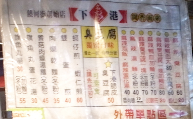 rao_he_jie_yeshi.10
