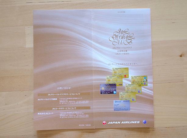 sapphire_card.18