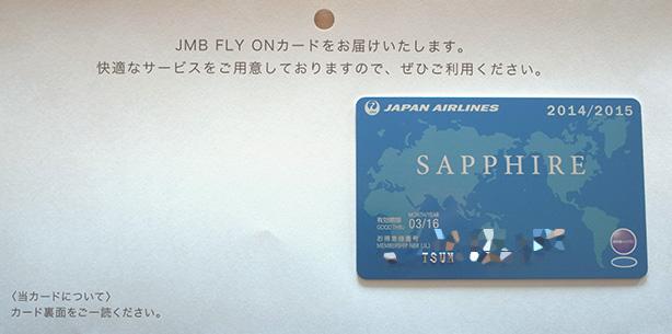 sapphire_card.5