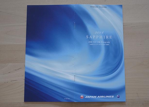 sapphire_card.6