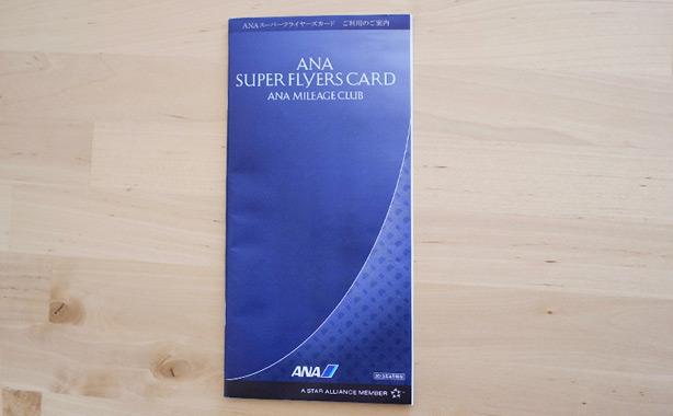 sfc_card.5