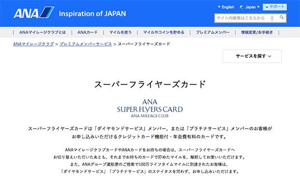sfc_official_site