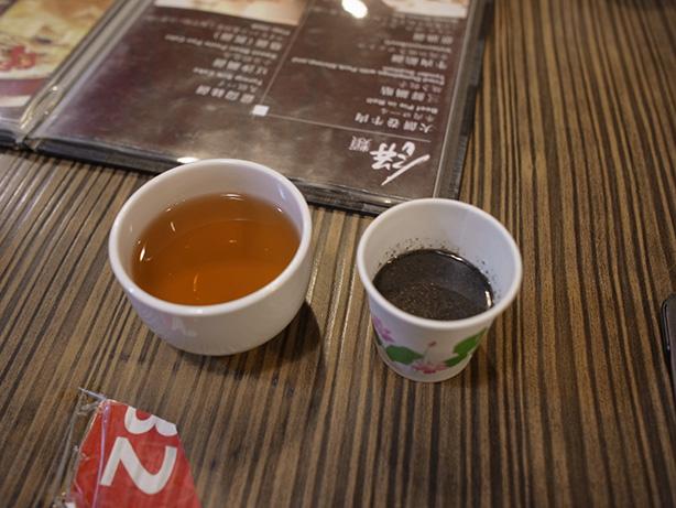 sheng_yuan_sigua_tang_bao.11