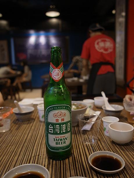sheng_yuan_sigua_tang_bao.14