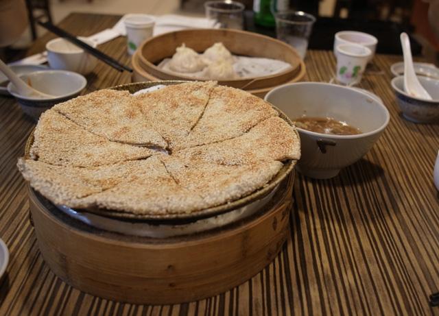 sheng_yuan_sigua_tang_bao.15