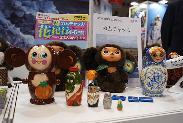 tourism_expo_2014.10