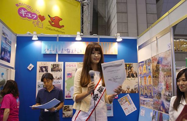 tourism_expo_2014.23