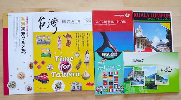 tourism_expo_2014.3