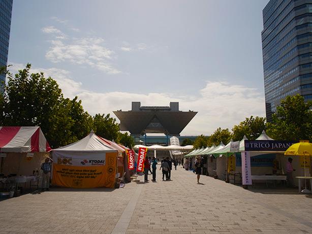tourism_expo_2014.6