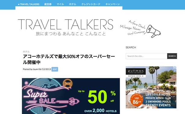 travel_talkers