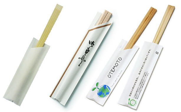 unexpected_travel_goods.chopsticks