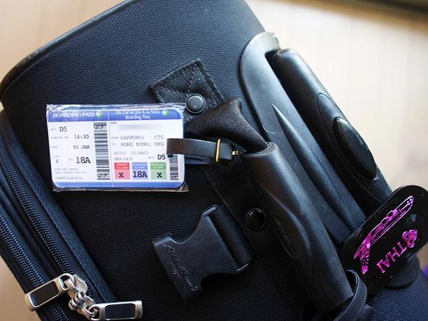 zazzle_luggage_tag-14