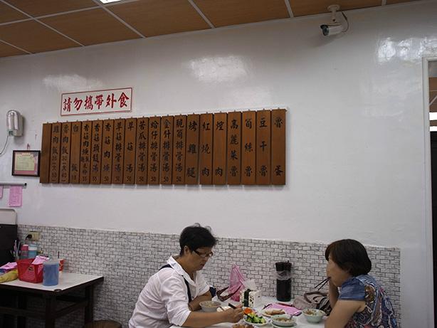 zhongshan_bingzan_shuanglian_jie_lurou.3